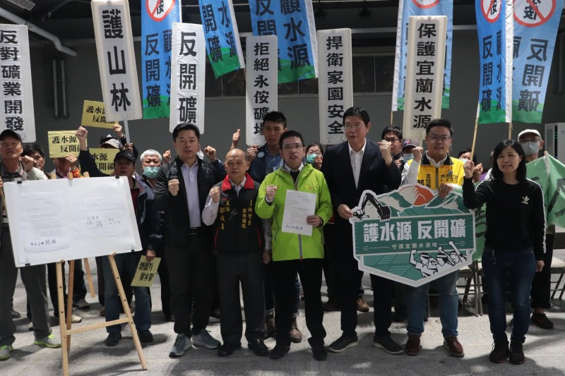 宜蘭員山矽石礦業開發案 縣府表達反對