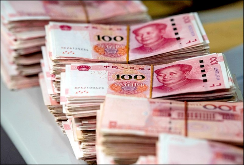 2月人民幣存款 降至6年新低