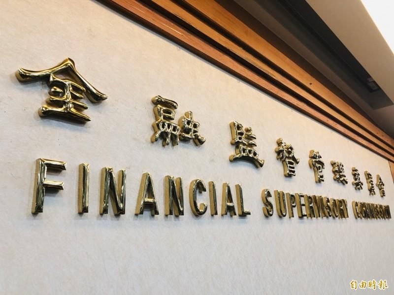 金管會呼籲金融業挺台股 尚有逾8兆元空間