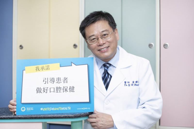 《大名醫開講》黃耀慧:牙周病是百病之源