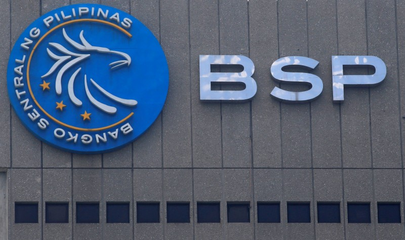 挽救當前經濟局勢 菲律賓央行宣佈降息2碼至3.25%
