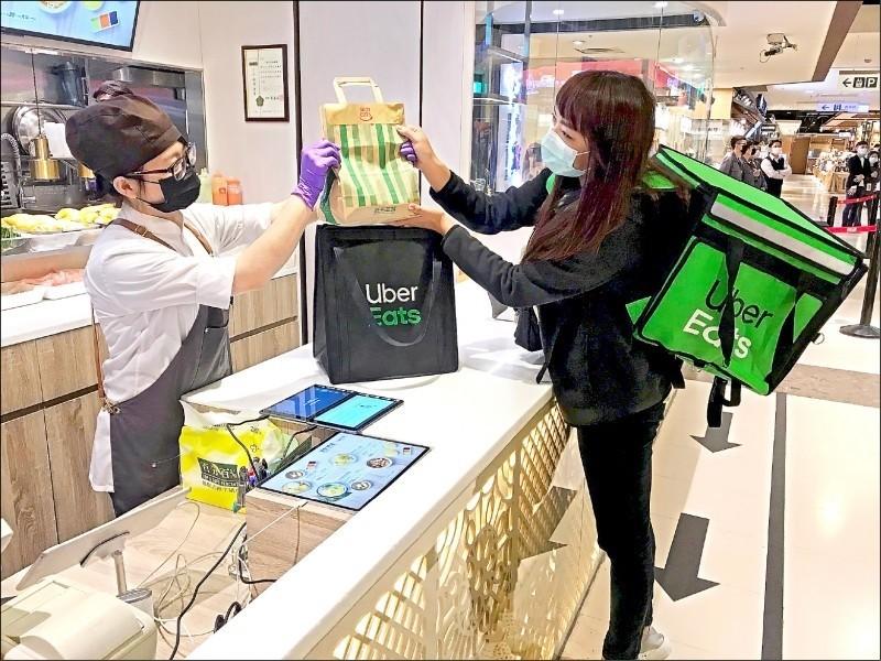 疫情重擊零售業表現 KPMG:可考慮併購線上企業!