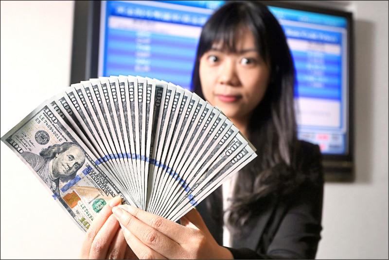 〈財經週報-財經焦點〉快沒利息領? 專家:短期現金為王