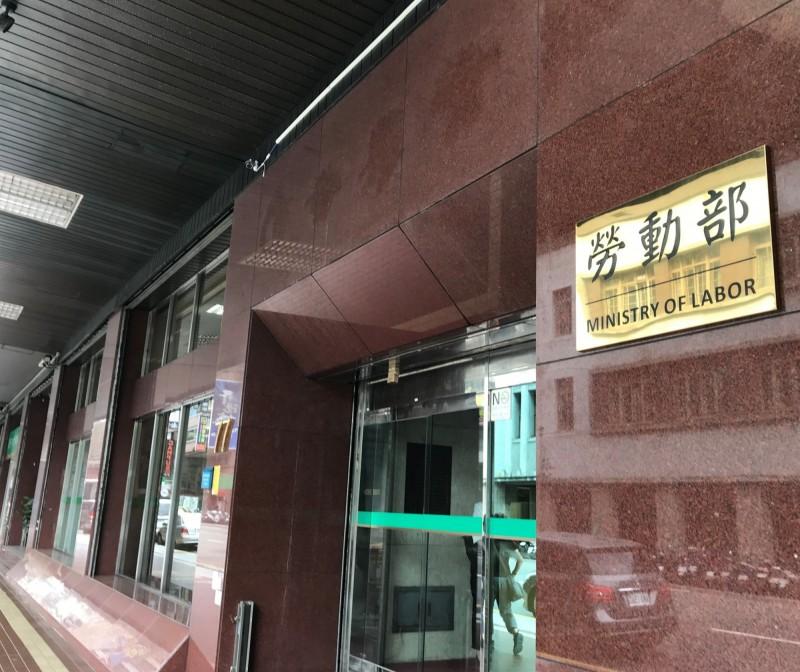 疫情衝擊 勞動部搶救非典型勞工 將釋出公部門打工機會