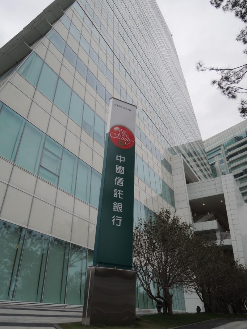 上海再增一支行,中國信託銀行上海虹橋支行獲營業執照