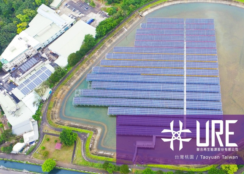 資產減損16.2億元 聯合再生能源去年每股虧損2.26元