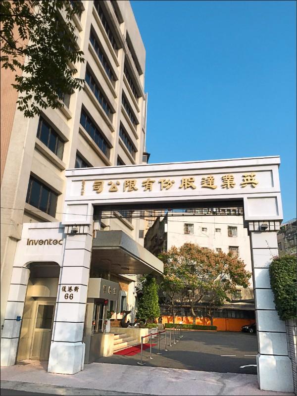 〈財經週報-熱門族群〉NB廠疫外受惠 第2季營運強彈