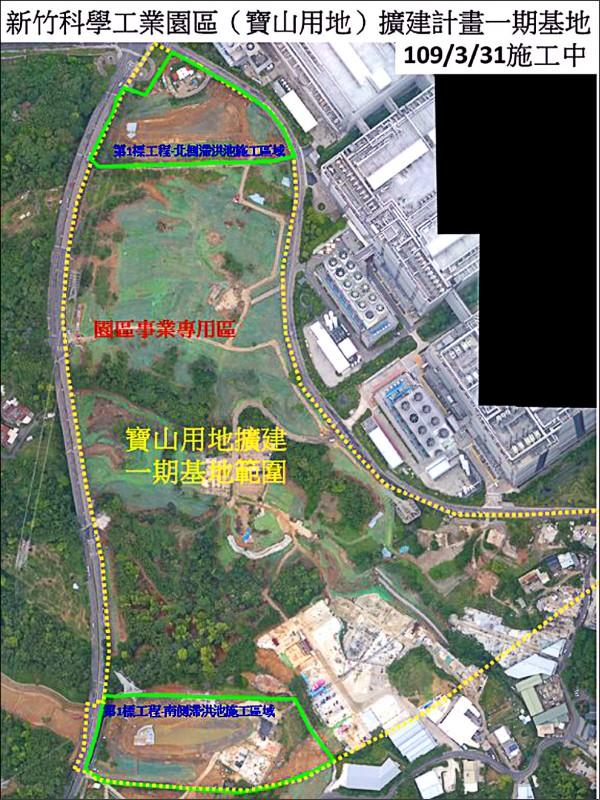 竹科近20年最大擴建 台積電研發中心整地啟動