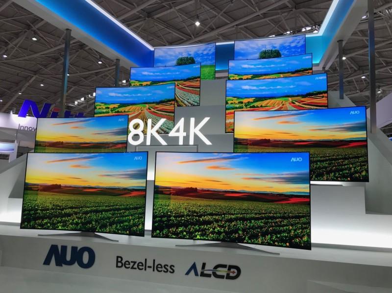 三星加速退出LCD 掀起台廠與中國面板廠搶單大戰