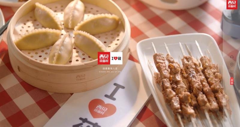 繼海底撈後 中國餐飲巨頭西貝餐飲也為漲價道歉
