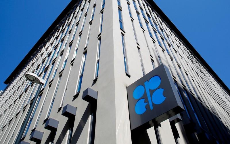 全球石油產油國達成協議 每日減產970萬桶