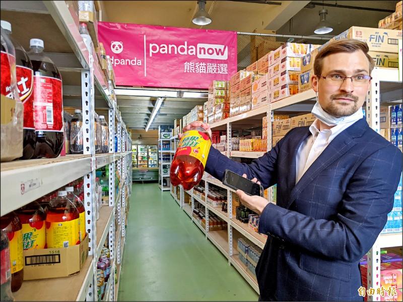 foodpanda進軍零售電商業 虛擬超市20分鐘外送到貨