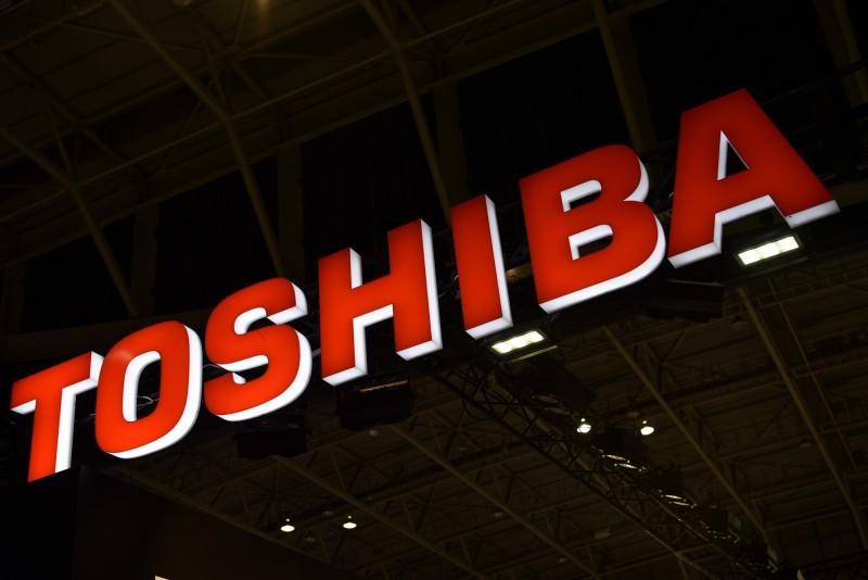武漢肺炎》東芝暫停全日本辦事處和工廠營運 7.6萬員工受影響