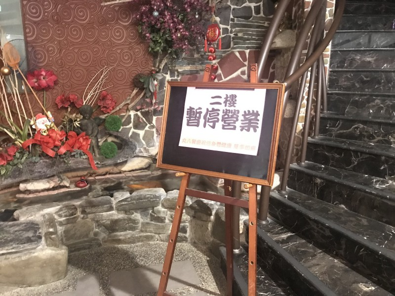 疫情衝擊台東產業 稅務局協助大型營業者減輕房屋稅