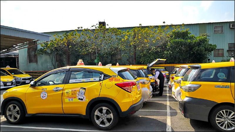 計程車補貼納電動車 使用期限延至明年6月底