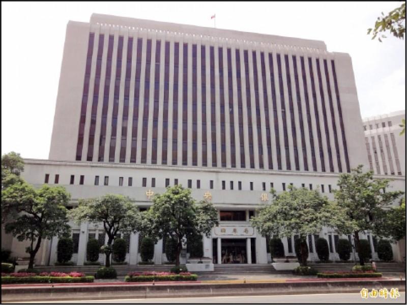 史上新低! 5大銀行新增房貸利率跌破1.6%