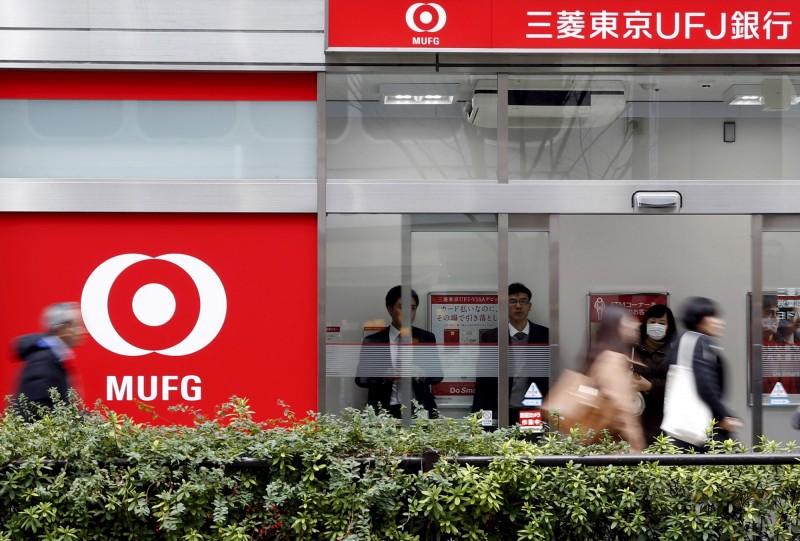 削減成本! 傳三菱日聯銀行擬在2023財年前裁員8000多人