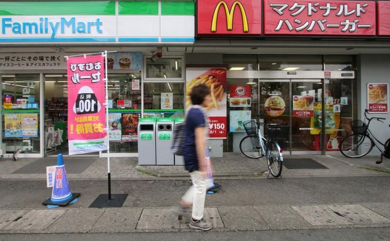武漢肺炎》黃金週疫情恐爆發!日麥當勞暫停全國門市店內用餐
