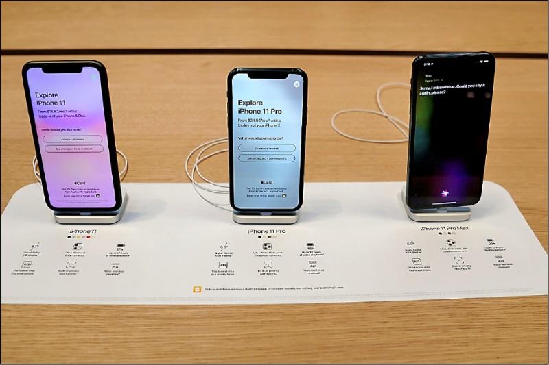 國際現場》智慧手機市場 可望6月後復甦