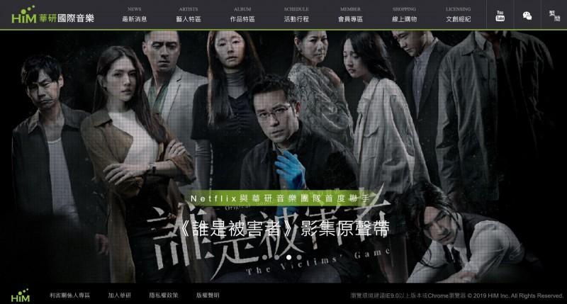 華研4月營收0.97億元 發放現金股利4.5元