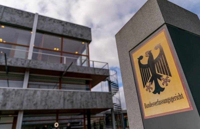 德國憲法法院:歐洲央行大買國債行為部分違憲