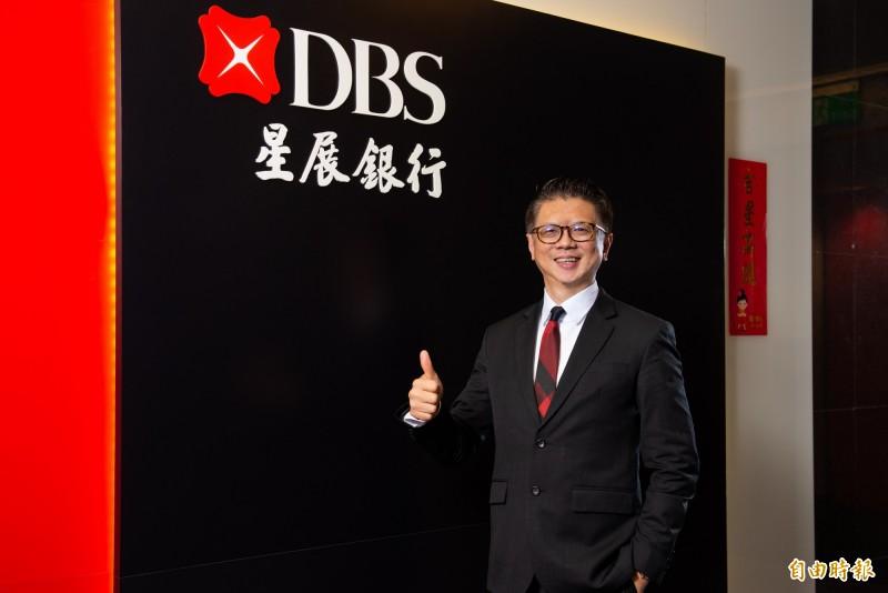 星展集團捐贈2250萬元 協助台灣弱勢族群