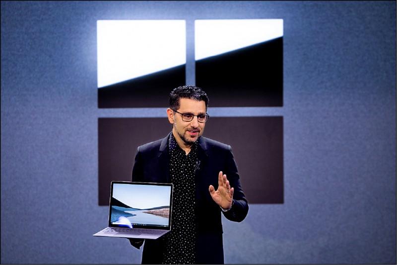 國際現場》微軟Surface Neo延後上市 雙螢幕手機今年仍可能推出