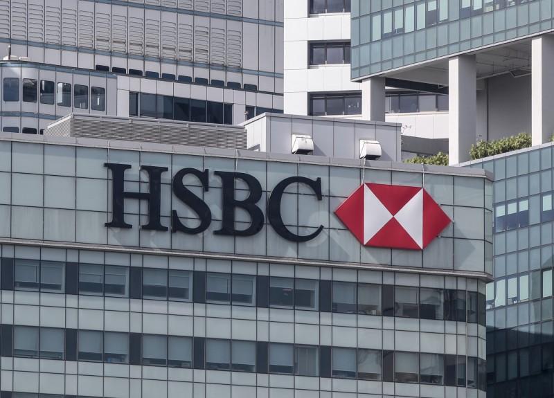 怕成興隆翻版  傳匯豐向法院請求新加坡石油商債務重組
