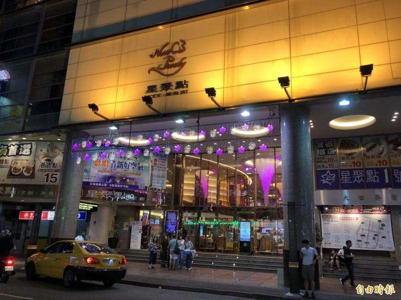 疫情+錢櫃大火 「星聚點」KTV爆裁員近百人