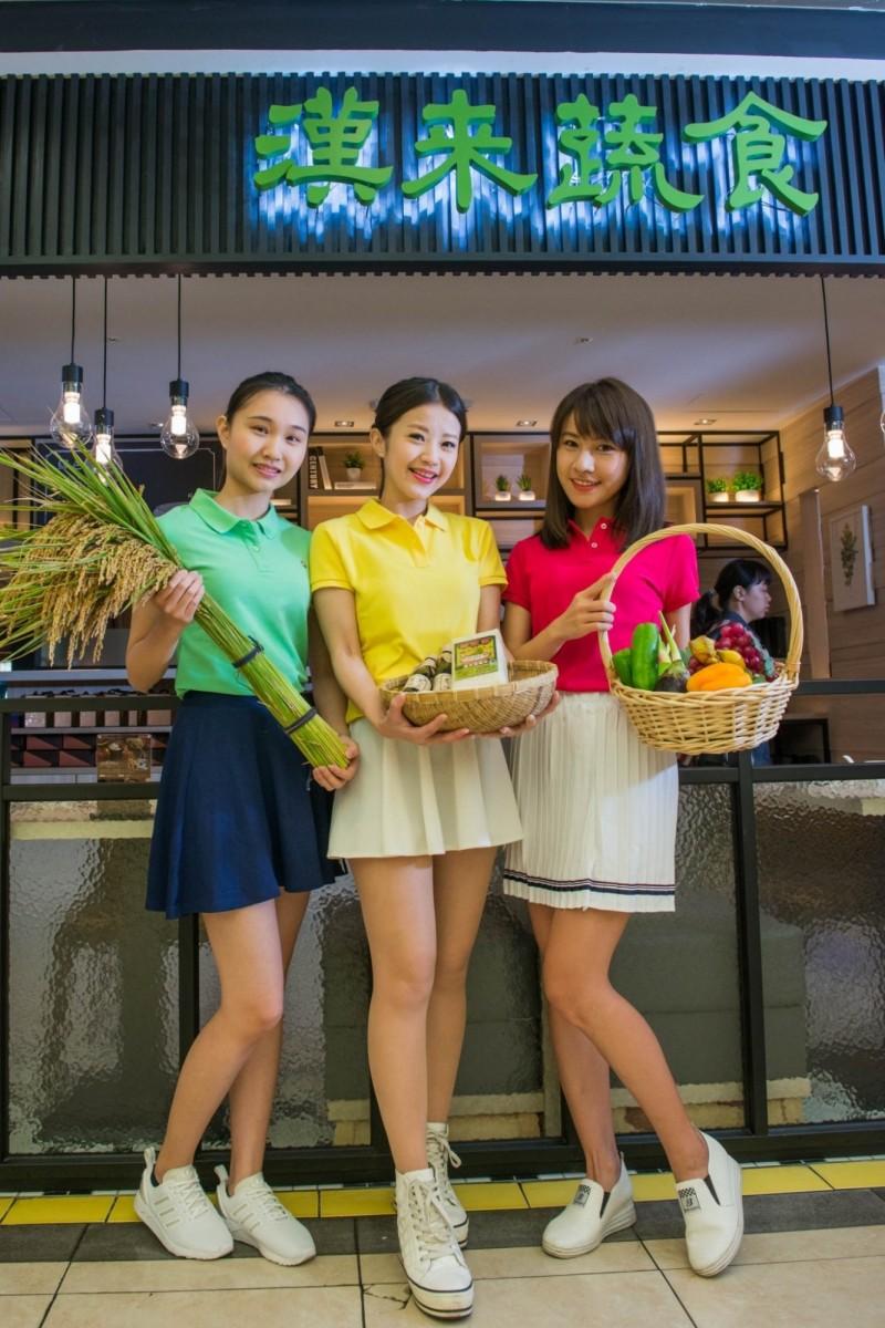 漢來美食第一季每股賺0.64元 創單季新低