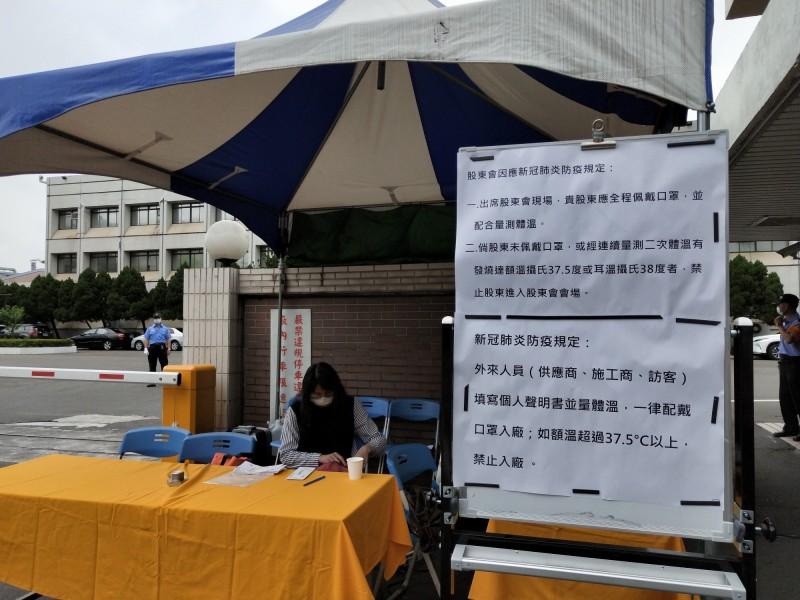 東元、寶佳對決揭曉 東元逾5成票數否決寶佳減資提案