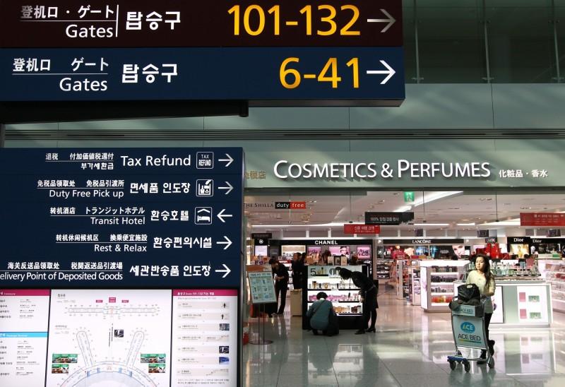 買得到了!仁川國際機場入境免稅店 今起開始販售香煙