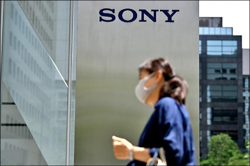 《國際現場》Sony首季營業利益腰斬 不提年度財測