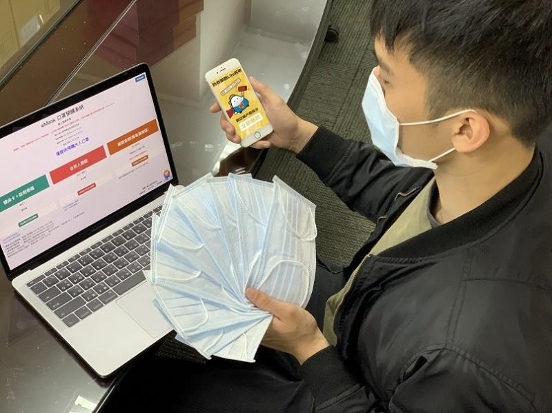 [即時]防疫帶動數位帳戶需求,開戶數暴增3.5倍(兆豐銀行提供)