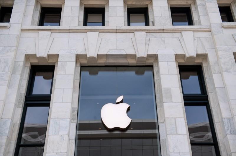 蘋果眼鏡2022年發布!郭明錤點名GIS受惠