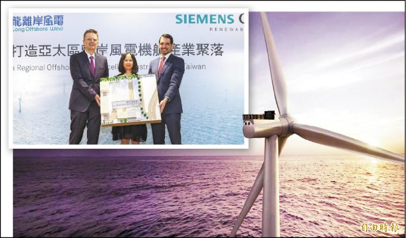 擴大投資台灣 西門子在台風機廠翻倍擴建