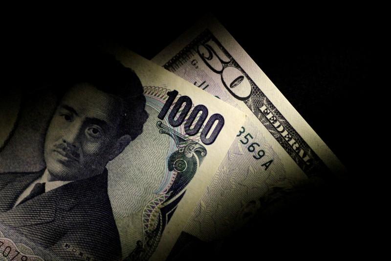 美總統大選和負利率預期  恐讓日圓今年漲不停