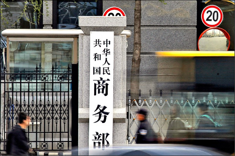 中國嗆捍衛權益 貿易戰火升溫