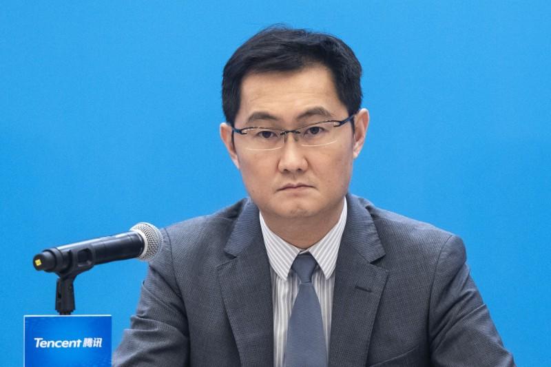 中媒:馬化騰因「身體原因」 將缺席今年中國兩會