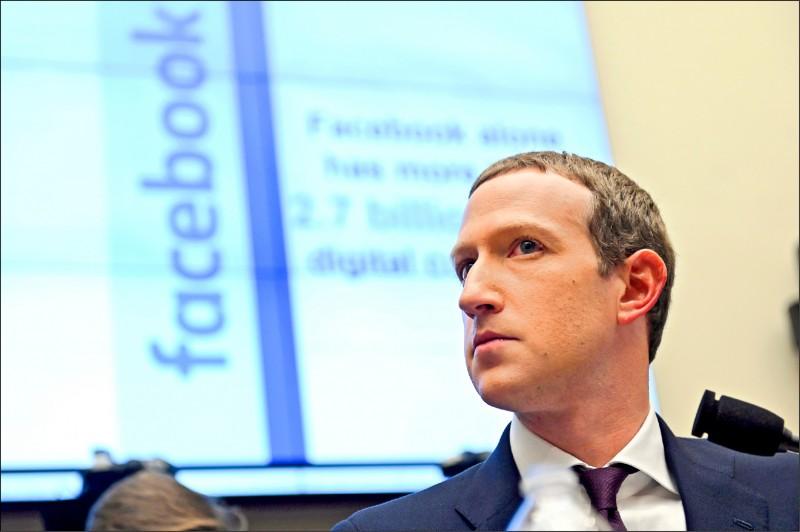 「勿讓漠視人權的中國主導」 FB札克柏格:歐盟應制定全球科技規範