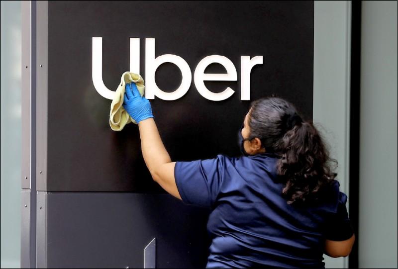 《國際現場》Uber再砍3000人 1個月內裁員25%