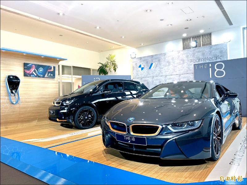 BMW電動車登台 汎德永業:Q2銷售將優於Q1