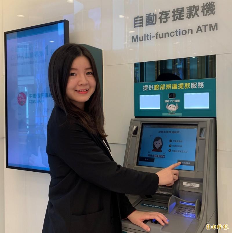 響應政策 中國信託提供ATM提款、轉帳即時通知服務