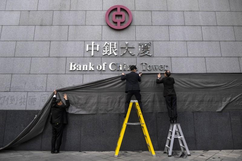 向北京表忠! 駐港中資銀行傳要求員工連署「支持國安法」