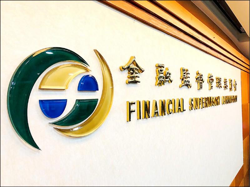 銀行跨刀紓困 三監理措施延一年上路