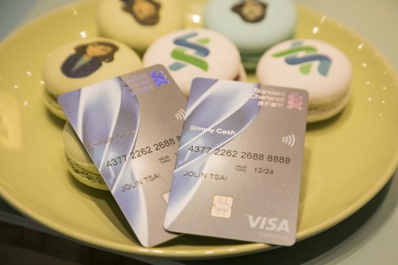 渣打推「超有感」刷卡繳稅方案  繳稅享1.88%現金回饋
