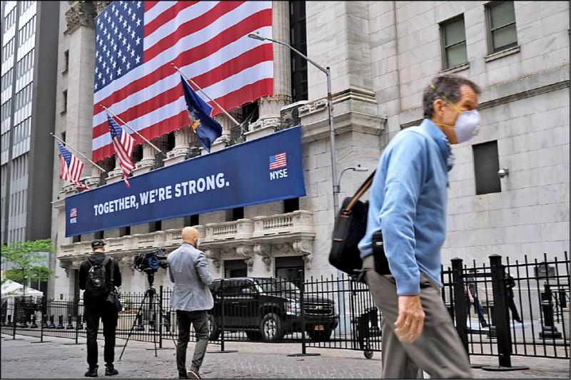 今年全球經濟成長 惠譽砍至-4.6%