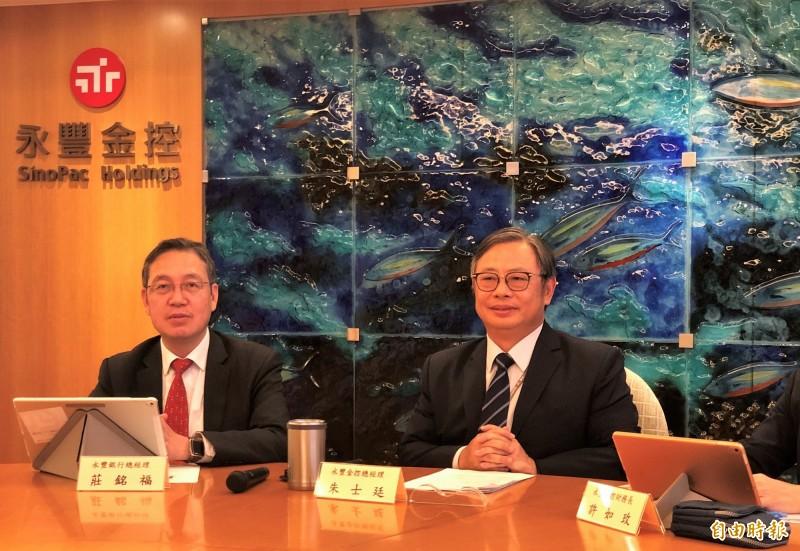 海外分行獲利創4年新高 永豐銀看好越南市場