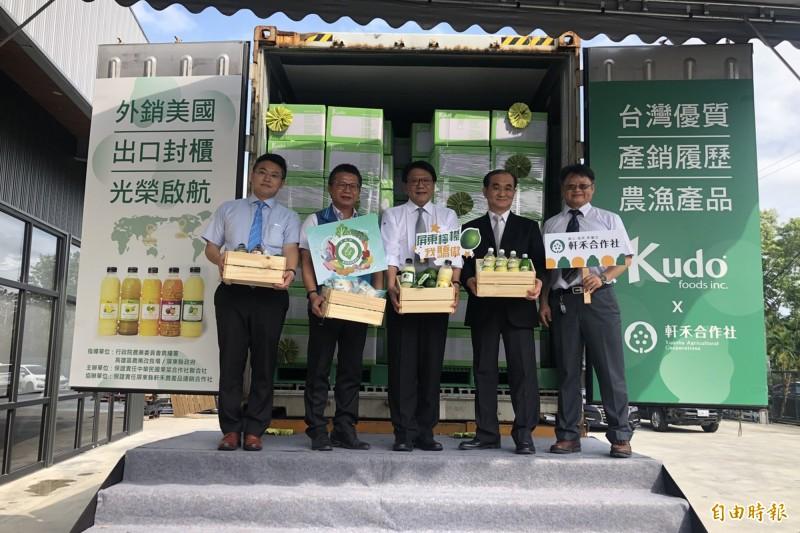 台灣檸檬汁盲測奪冠 贏得美國加州電商20年長約
