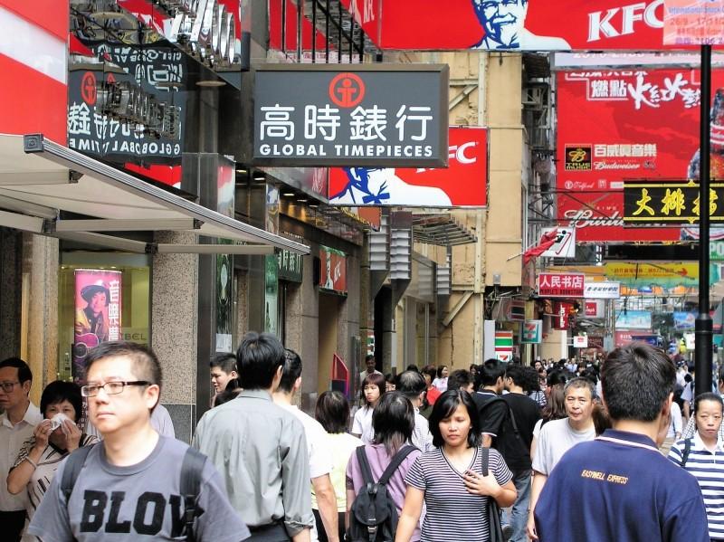 香港金融地位受創  台灣卻難取代 金管會揭4大原因